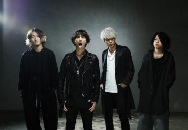 ONE OK ROCK – Cry Out