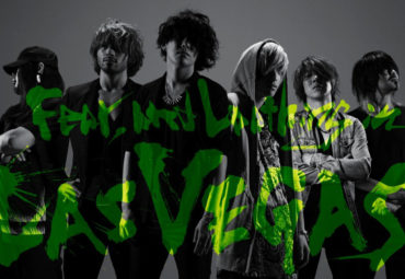 Cast Your Shell/Fear, and Loathing in Las Vegas